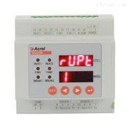 WHD20R-222路温湿度控制器 导轨式安装