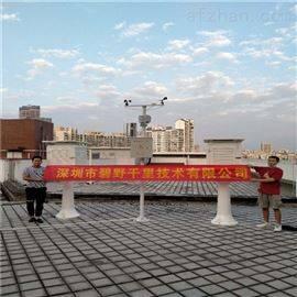 BYQL-QX太阳能学校自动气象站