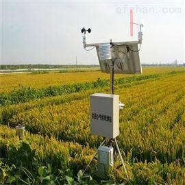 BYQL-QX果园气象监测站厂家供应