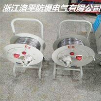 BDG58-16A/220V/100米防爆电缆盘