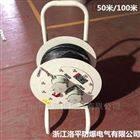 50米/100米防爆电缆盘检修拖线盘220V
