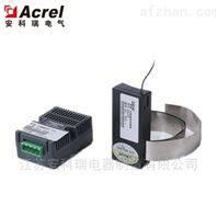 安科瑞电气接点在线测温装置