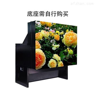 DS-D1060LV海康威视 60寸激光液晶显示单元监视器