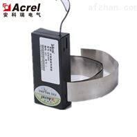 ATE400配电室测温