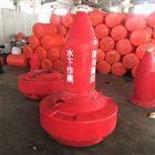 水上施工警示浮標 水下作業警戒浮標