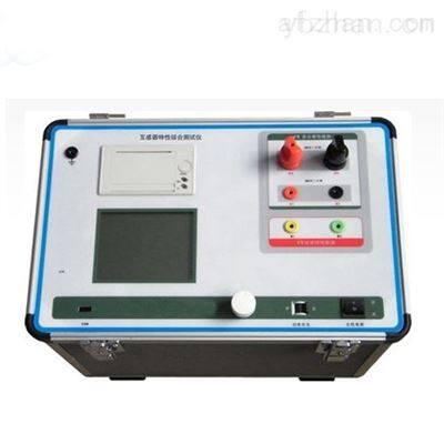 低价供应互感器伏安特性检测仪
