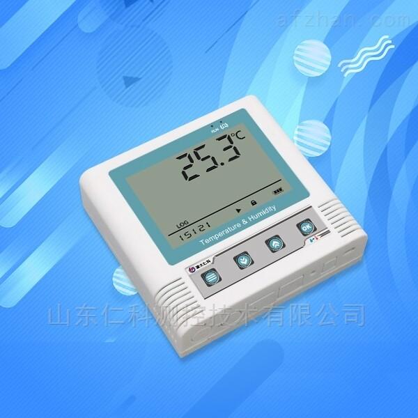 冷藏车温度采集系统