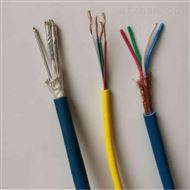 矿用通讯电缆