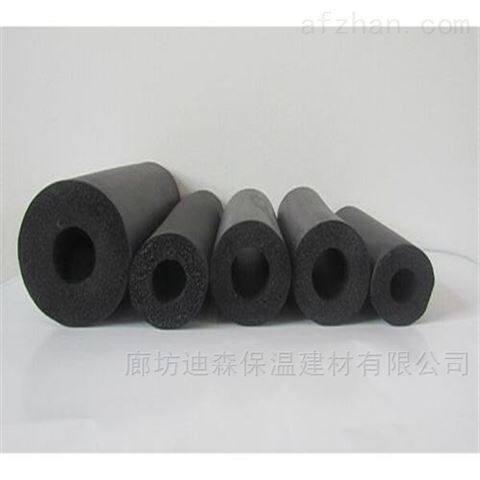 橡塑管价格、橡塑保温管特价销售