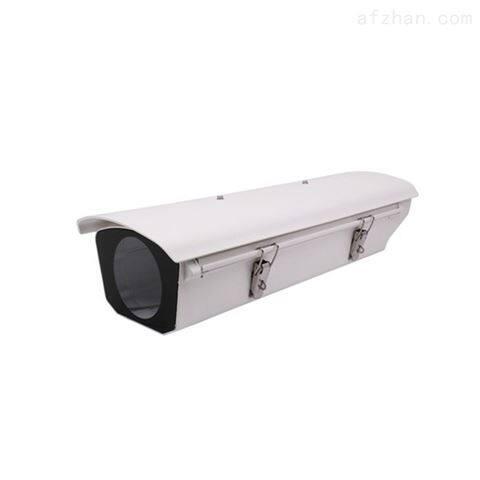 海康威视 室外防水护罩带风扇 摄像机护罩
