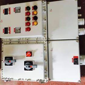 BJX防爆检修电源箱照明检修