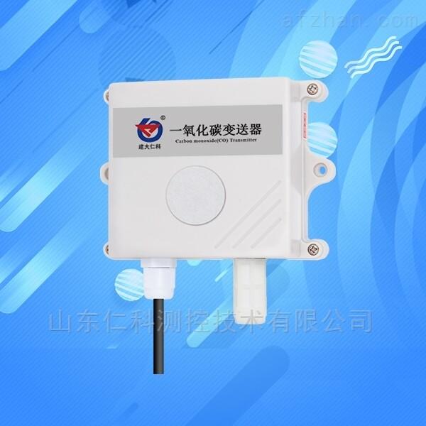 一氧化碳气体传感器