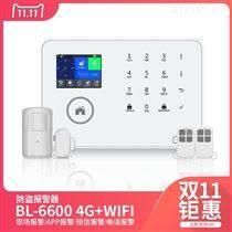 3G+wifi无线智能家用防盗报警器门窗红外