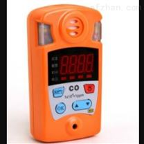 便携式气体检测报警仪 有煤安证  CTH1000