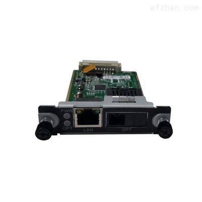 DS-3D01R-C2U海康威视 插卡式1口百兆光纤收发器