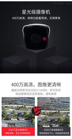 上海物流仓库园区专业监控安装维修