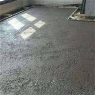 5.0 7.5轻集料指的是用清粗集料、清砂或普通砂