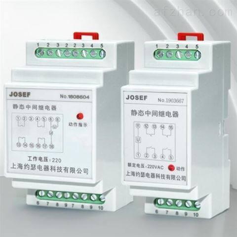 JZ-7GJ-S002XMC跳合位监视继电器