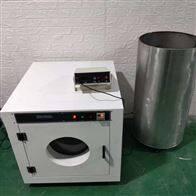 cw-852醫用防護服摩擦帶電電荷密度測定儀