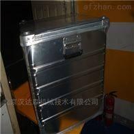 K475原厂直供ZARGES手提箱