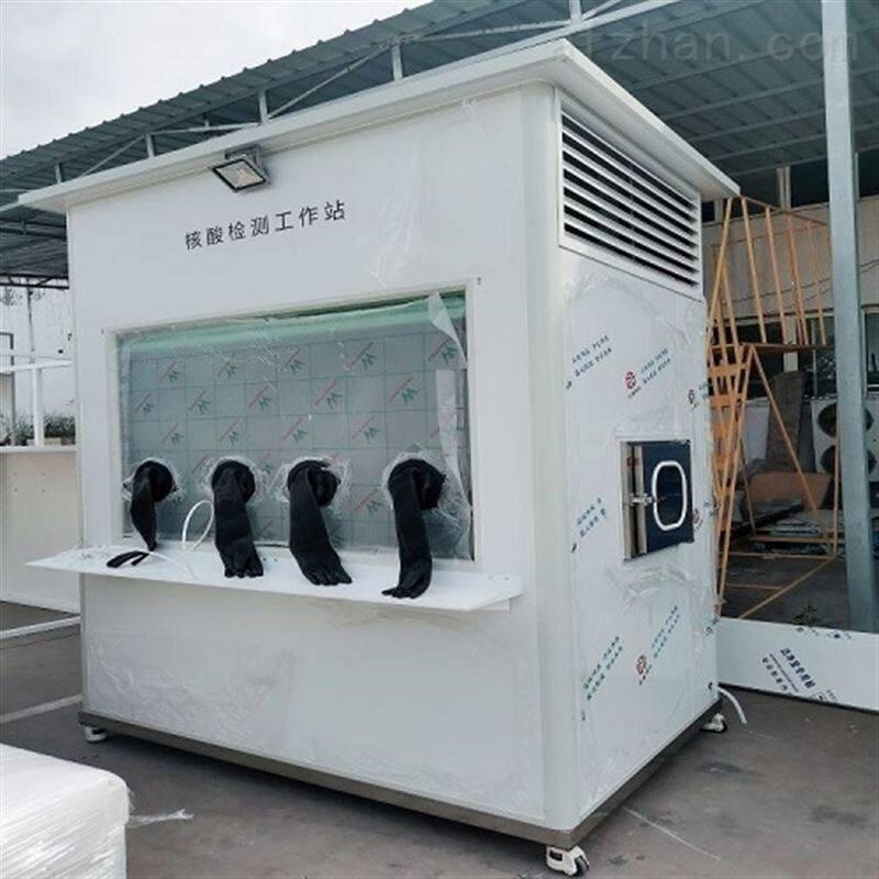青島路博生產可移動核酸采樣工作小屋