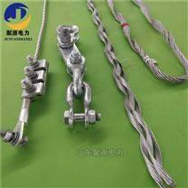 光缆耐张线夹OPGW光缆预绞丝线夹
