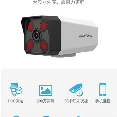 上海监控摄像头批发价格
