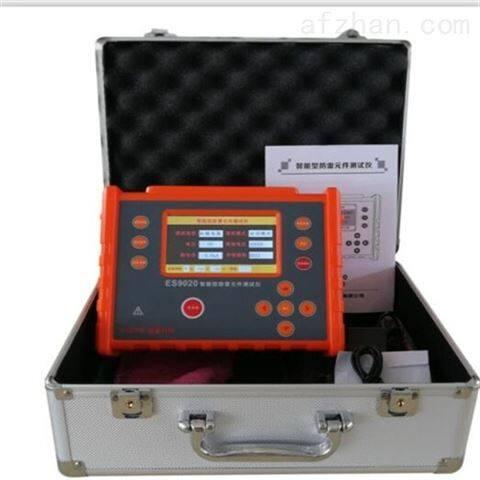SXYZ-305 三相氧化锌避雷器带电测试仪