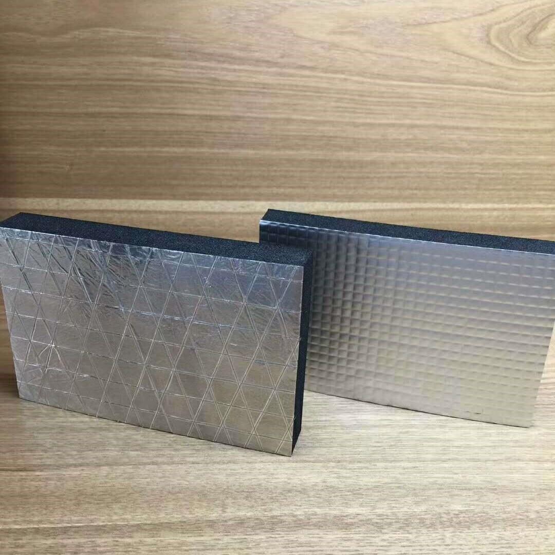 鋁箔保溫板