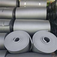 阻燃型神州橡塑板厂家-B1级保温板价格