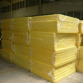 1200*600离心纤维玻璃棉多种规格保温隔热吸音板