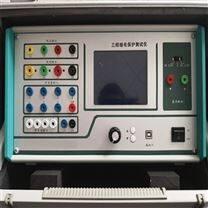 三相继电保护检测仪高性能