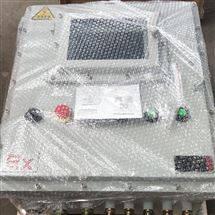 化工厂设备防爆变频控制柜