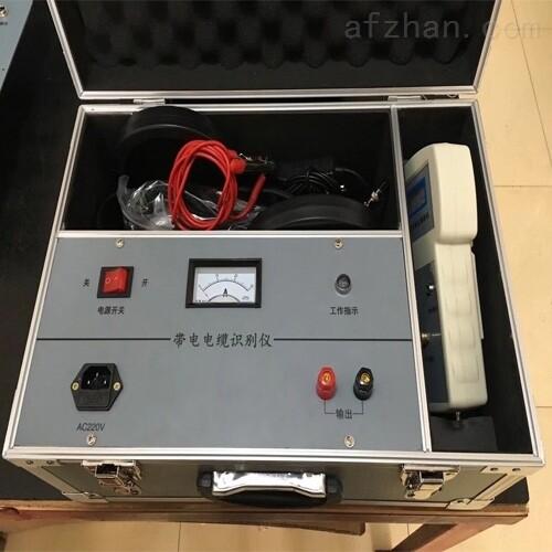 电缆识别仪定制