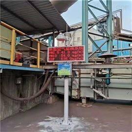 BYQL-AQMS湖南怀化化工厂微型站在线监测标准六参数