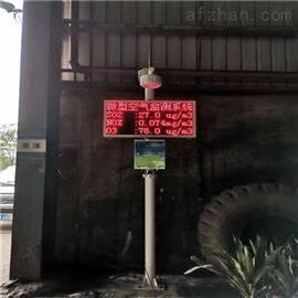 BYQL-AQMS江西重污工厂染微型站在线监测