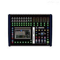 β3专业音响 20路多功能数字调音台