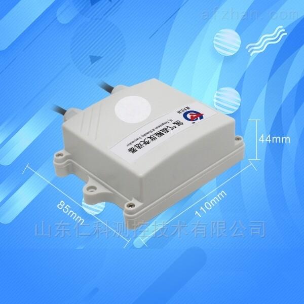 氢气传感器H2变送器