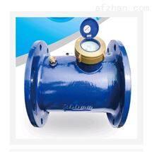 M384322水平螺翼式水表    型号:LX13-LXL-250E