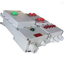 BXK现场阀门防爆控制箱插座箱防爆厂家制造