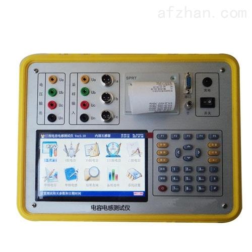 全自动电容电感测试仪结构精巧