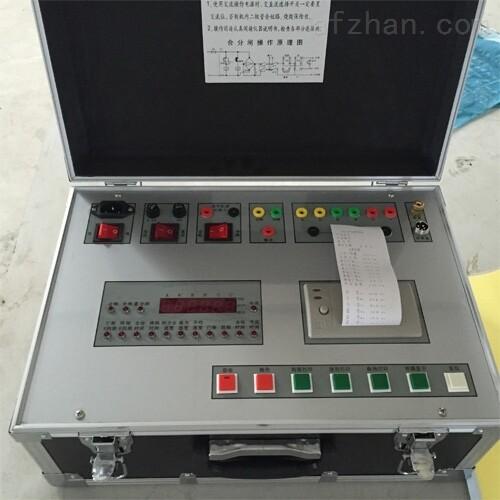 断路器特性测试仪坚固耐用