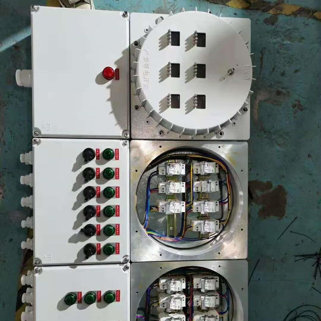 防爆动力照明配电箱