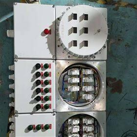 電加熱防爆配電箱