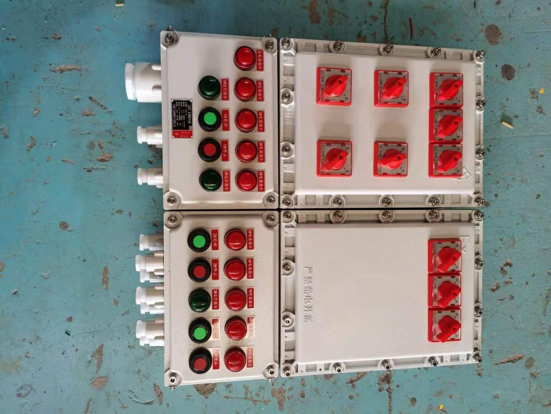 电加热防爆配电箱厂家