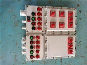 BXMD51電加熱防爆配電箱廠家