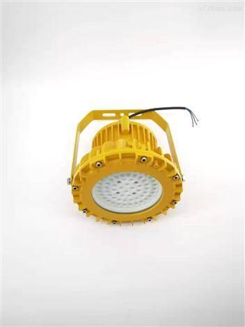 120w免维护防爆LED灯