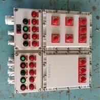 BXMD51电加热防爆配电箱厂家