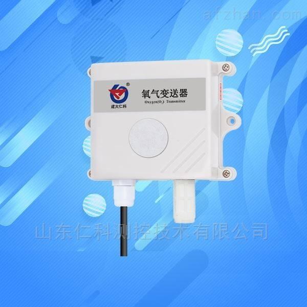 氧气浓度传感器检测仪