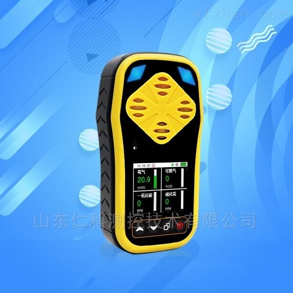 四合一气体传感器报警器
